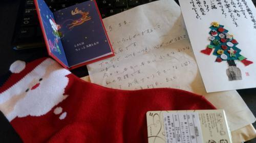 繝励Ξ繧シ繝ウ繝・convert_20161221170941