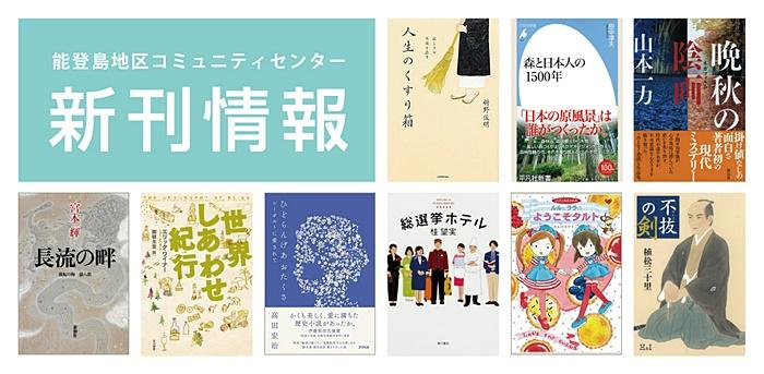 1607_book.jpg