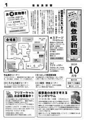 1610_1.jpg
