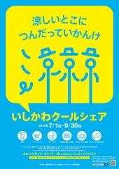 b2_poster.jpg