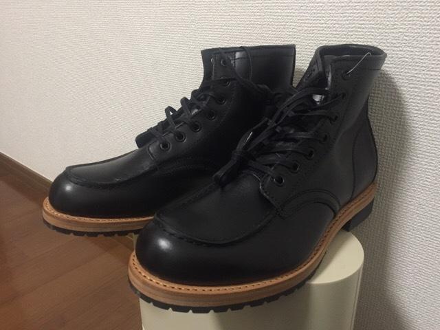 bootsIMG_4550.jpg