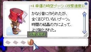 RO13_2016102220382310a.jpg