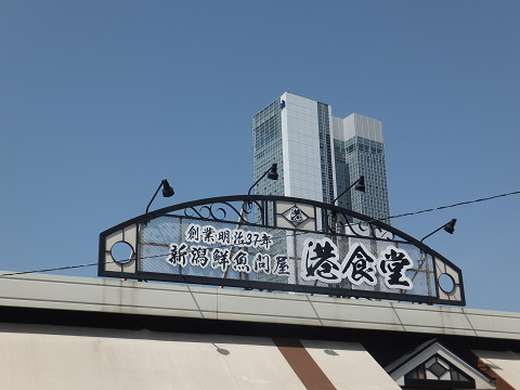 0963 港食堂