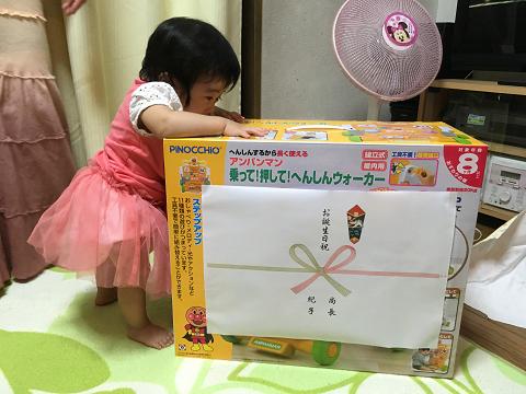 re:凛佳1歳 (05)