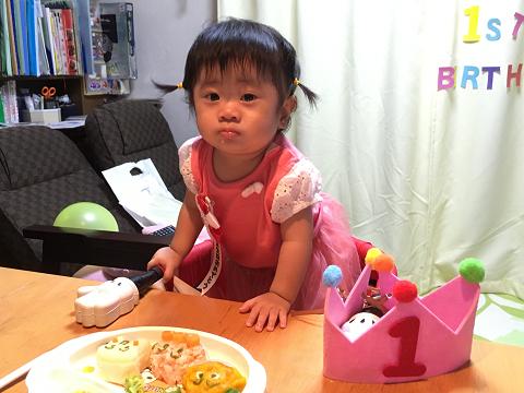 re:凛佳1歳 (02)