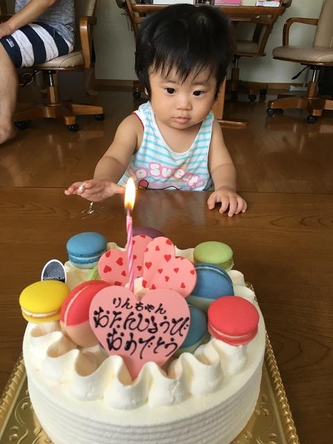 1027-凛佳ケーキ