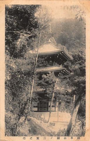 1056-建立当初の画像