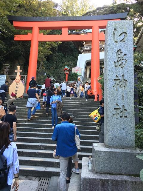 1075-江の島神社