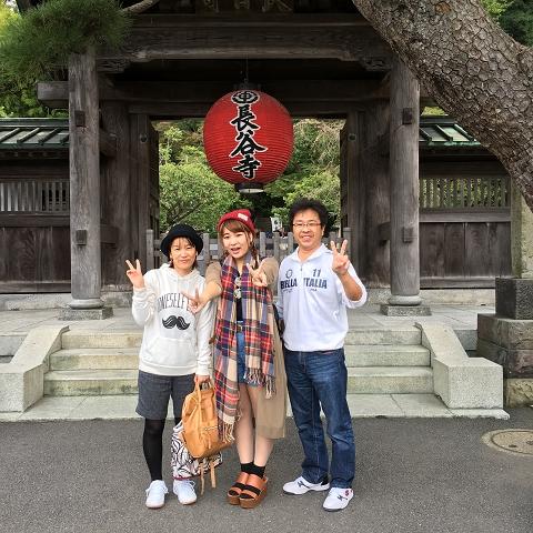1071-長谷寺