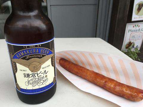 1067-鎌倉ビールと鎌倉ソーセージ