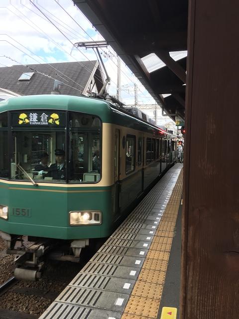 1061-江ノ電