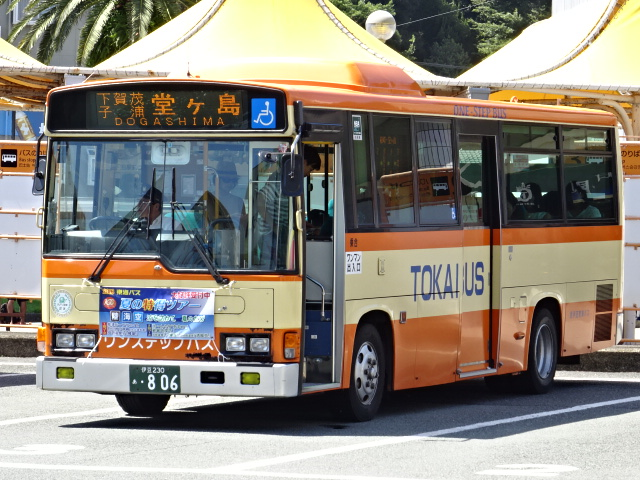 DSC03163.jpg