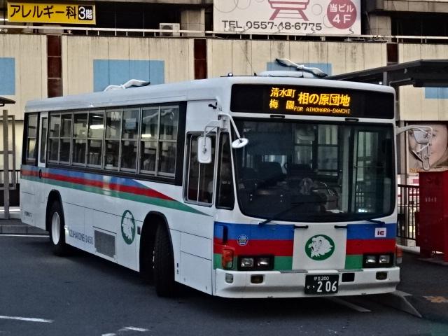 DSC03575.jpg