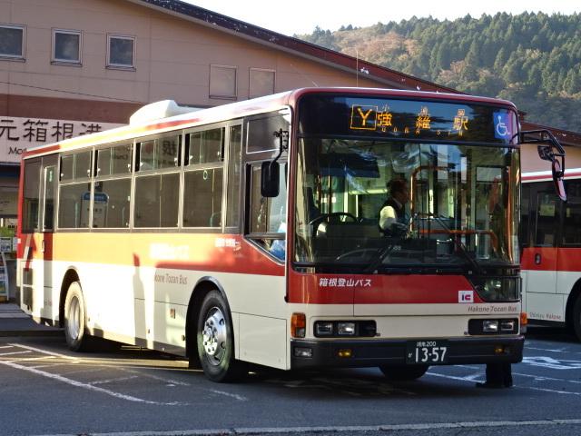 DSC05977.jpg