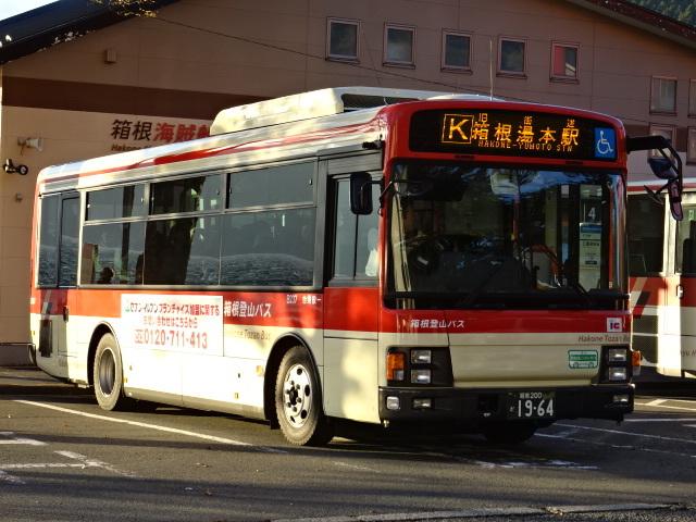 DSC05982.jpg
