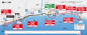 湘南コース図