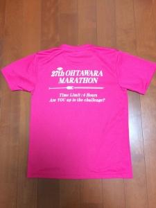2014大田原Tシャツ