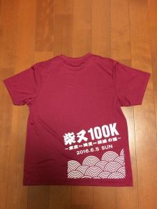 2015柴又Tシャツ