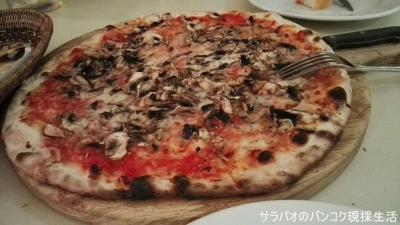 The Bacco Italian Restaurant