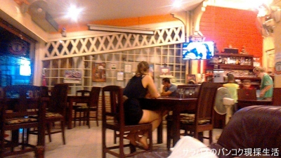 Bell's Pizzaria