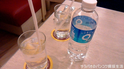 CoCo壱番屋 MBK店