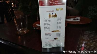 インド料理店 Everest