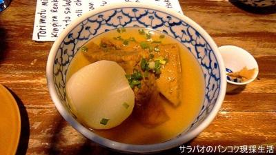 伊藤家(Japanese Bar Itoya)