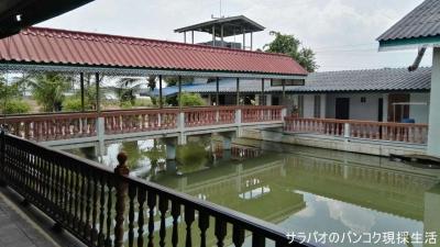 ครัวดวงดาว(Krua Duang Dao)