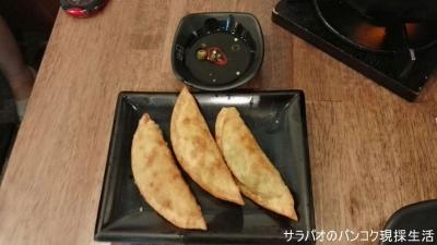 韓国料理店 Masizzim