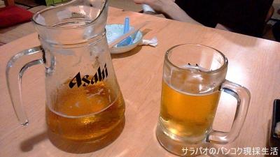 バンコク沖縄食堂金城(Okinawa Restaurant Kinjo)