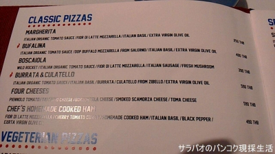 Pizza Massilia Ruam Rudee