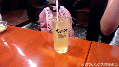 東京豚骨ラーメン ばんから on ソイ スクンビット 39