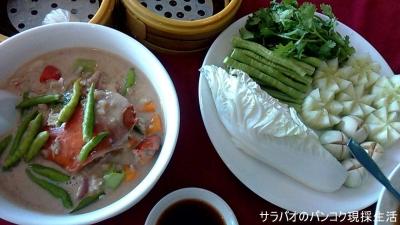 中華料理店 ロイヤル ドラゴン(Royal Dragon)