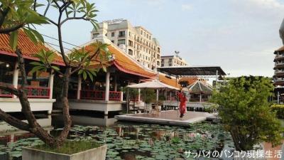 中華料理店 ロイヤルドラゴン