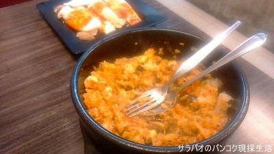 韓国式BBQビュッフェ Salang