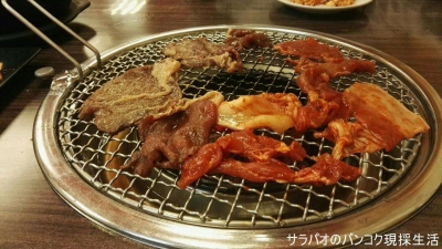 Salang Korean BBQ Buffer