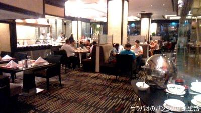 The Atrium Cafe