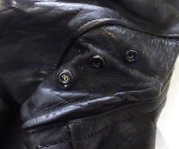 coat_carsp30.jpg