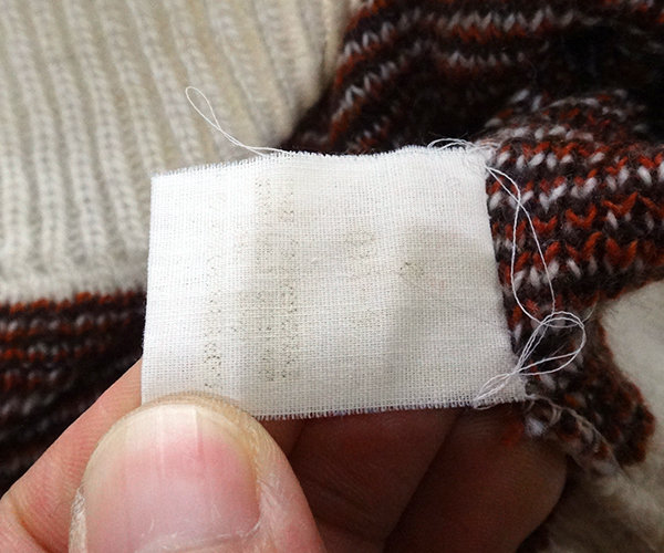 knit_snpybwn14.jpg