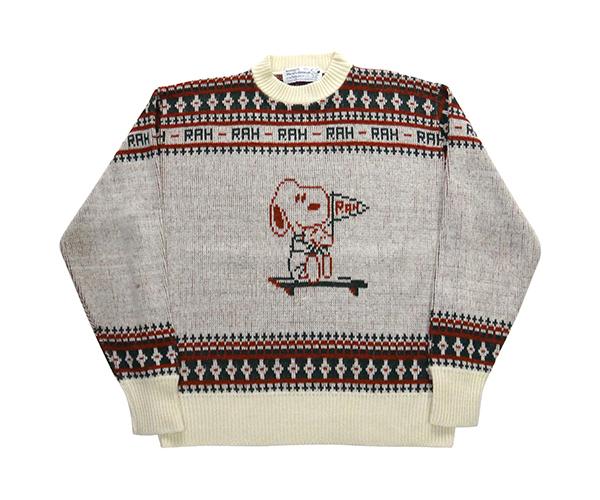 knit_snpygrn01.jpg
