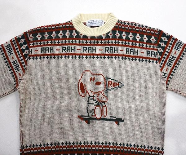 knit_snpygrn03.jpg