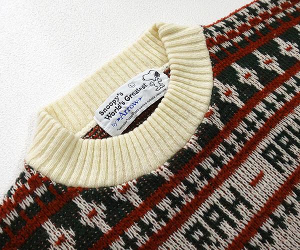 knit_snpygrn05.jpg
