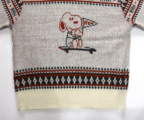 knit_snpygrn15.jpg