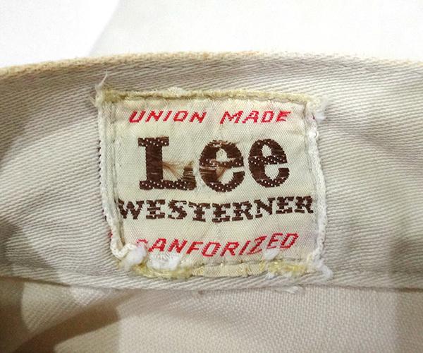 lee_westw27.jpg