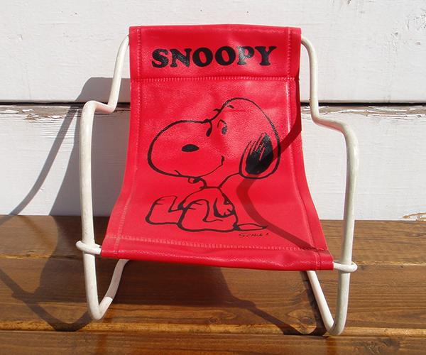 sno_chair01.jpg