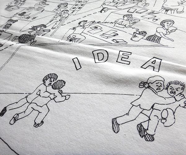 ts_idea16.jpg
