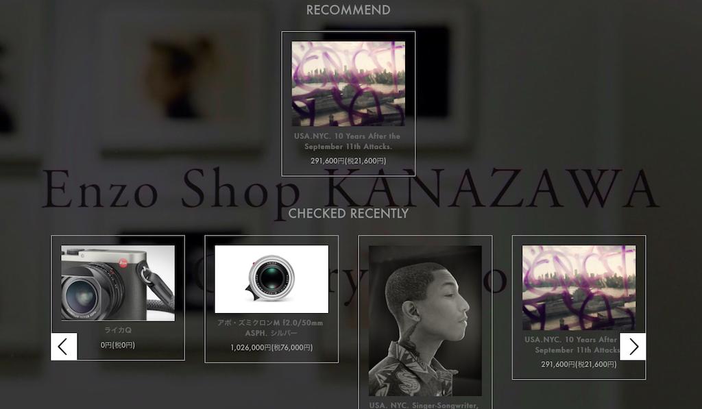 Enzo New Web 2