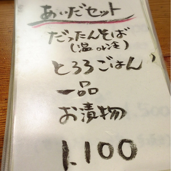 022 (599x800)