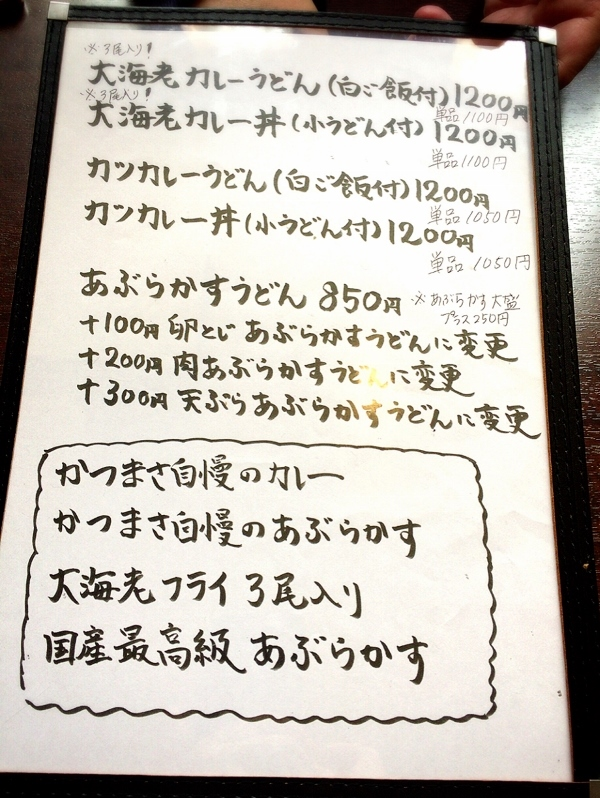 053 (624x800)