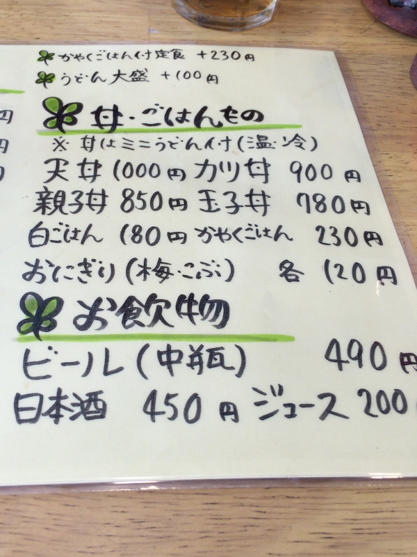 011 (600x800) - コピー